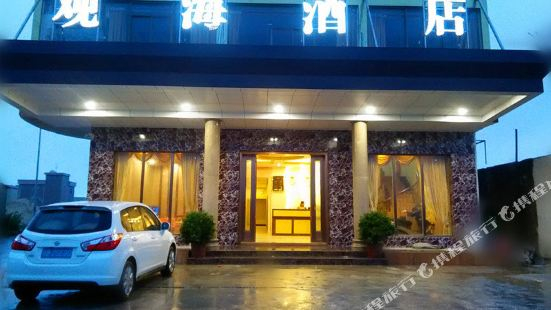 Guanhai Holiday Hotel Shuangyuewan