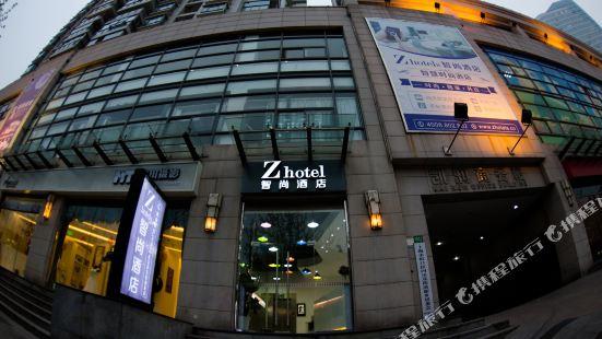Zhotels (Shanghai North Bund Sichuan North Road Center)