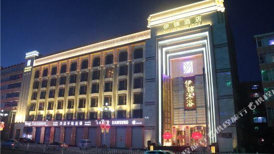 哈爾濱伊錦酒店