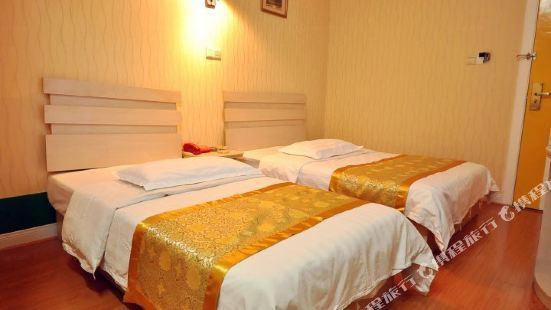 Yakang Hotel