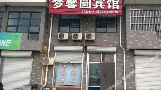 Jinan mengxinyuan Hotel