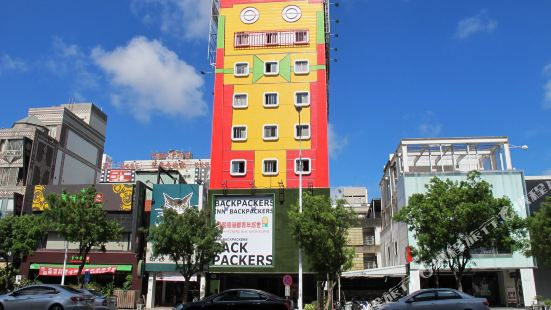 Backpackers Inn, Kaohsiung