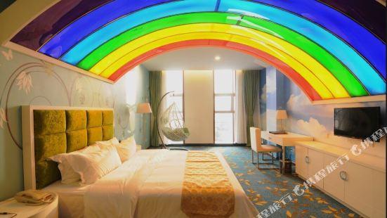 廣漢海藻曼居酒店