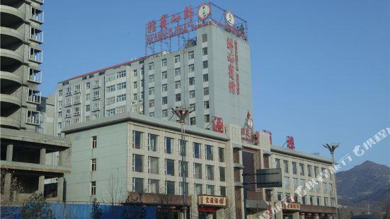 과산 호텔
