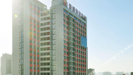 烏魯木齊石油新疆培訓中心