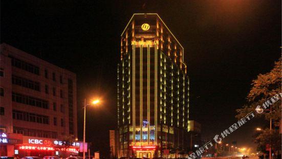 하오위 비즈니스 호텔