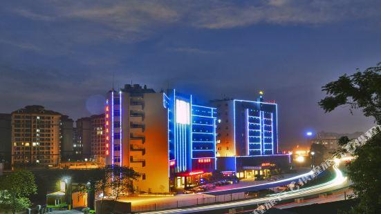 요우하오 핫 스프링 비즈니스 호텔