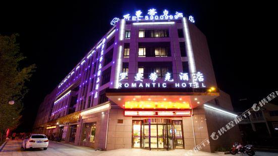 安吉羅曼蒂克酒店