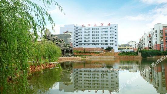 Longhuyuan Hostel