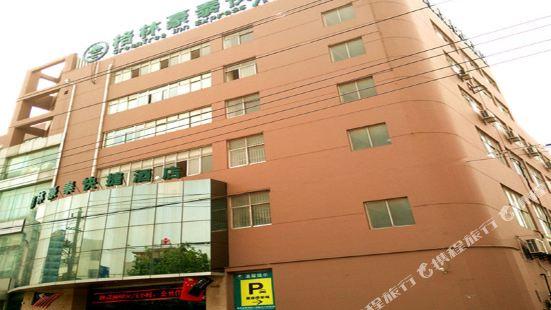 GreenTree Inn JiangSu SuQian SiYang RenMin Road ZhongXing Express Hotel