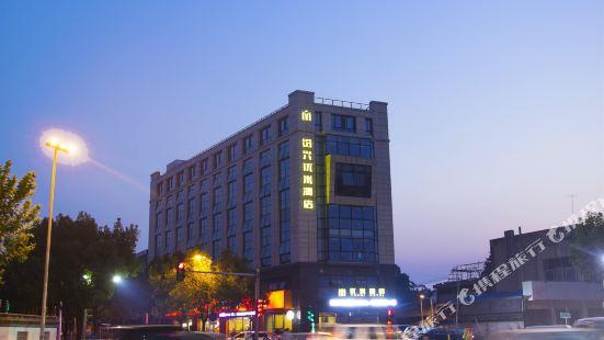 요우미 호텔