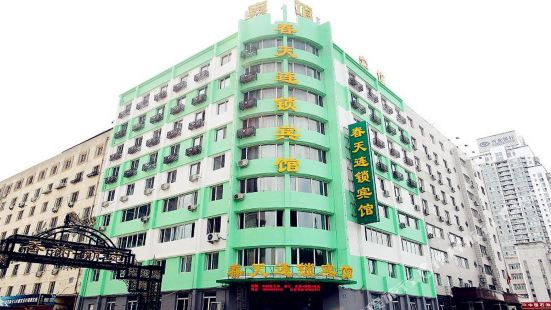 Chuntian Chain Hotel Harbin Convention and Exhibition Center 3rd