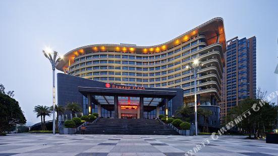 Ramada Plaza Chongqing North