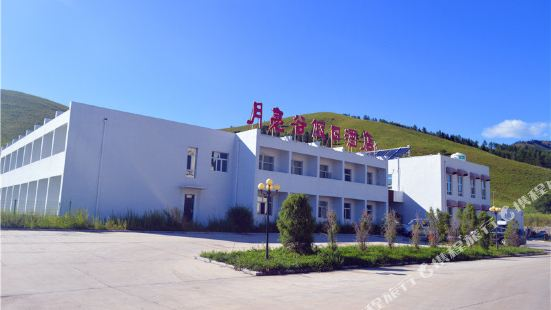 Yuelianggu Holiday Hotel