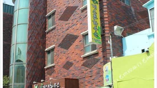 Green Guesthouse Jeju