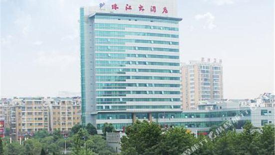 修水珠江大酒店