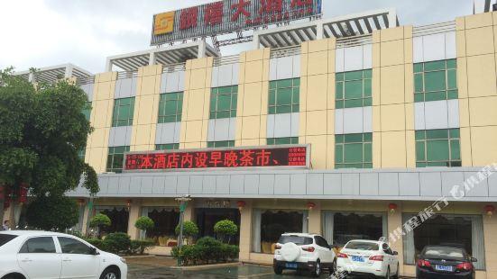 Yin Xi Hotel