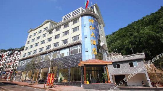 Kunhe Hotel