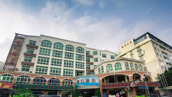 Xiaomeisha Holiday Hotel
