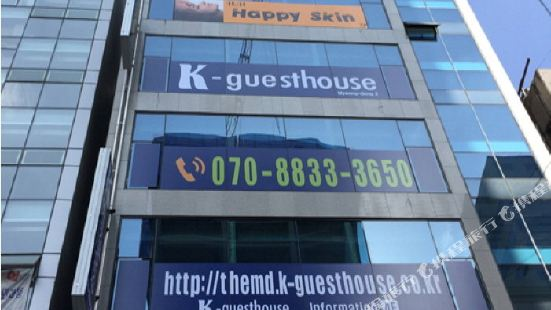 K-Guesthouse Myeongdong 2