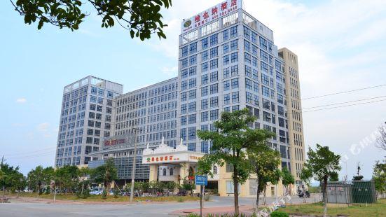 Vienna Hotel (Heyuan Gaoxin 1st Road)