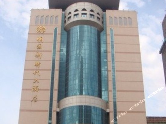"<a href=""http://hotels.ctrip.com/pic-pid81276321/695220.html"" name=""needTraceCode"" data-dopost=""T"" >乌鲁木齐明园新时代大酒店外观</a>"