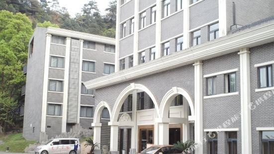 Longhua Mountain Resort