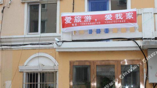 滿洲里行者之家