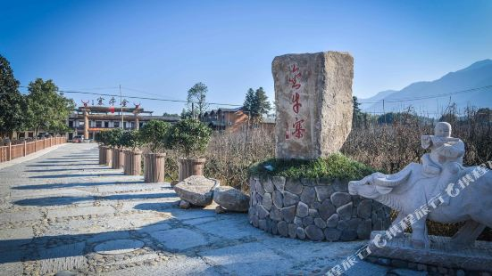 Jinniuzhai Farm
