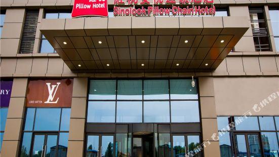 Hongzhen Anyue Chain Hotel Qingzhou Taihua City