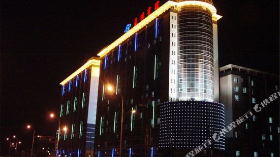 Qiangang Hotel