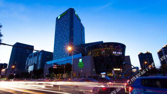 Holiday Inn Tianjin Aqua City