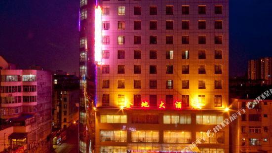 Golden Land Hotel (Hanzhong Central Hospital Baijiahui)