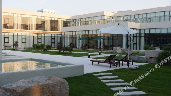 Yi Hot Spring Hotel