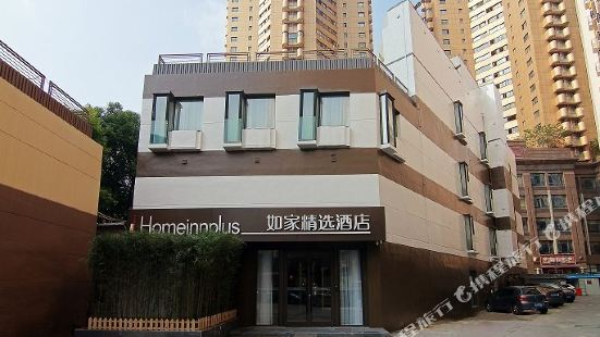 Home Inn Plus (Shanghai Yan'an West Road)