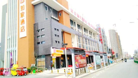 Home Inn (Siyang Huaihai East Road Mingliu Xintiandi)