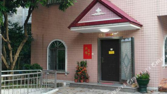 Dinghu Villa Building 1