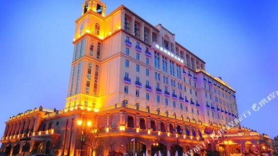 Ocean Spring Grand Metropark Hotel Xianyang