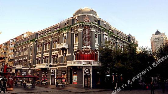 Aidiemu Boutique Inn (Harbin Central Street)