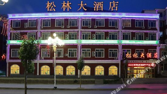 Song Lin Hotel
