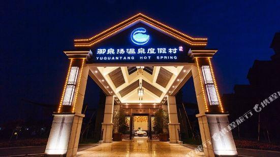 Yuquantang Hot Spring Resort
