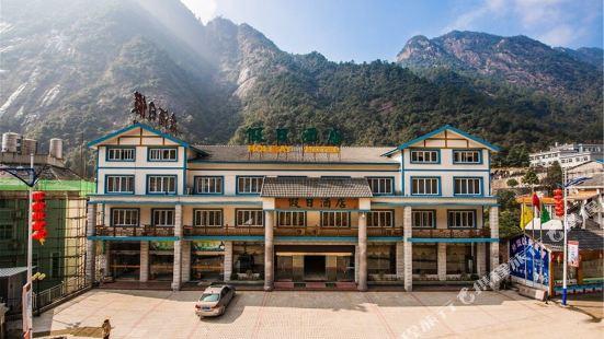 톈디 네이처 사이언스 에리어 체인 호텔 산칭산지점