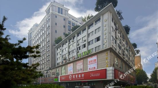 金馬金致酒店(杭州市心廣場店)
