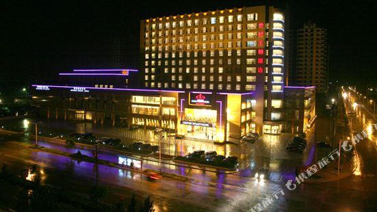 Century Dynasty Hotel