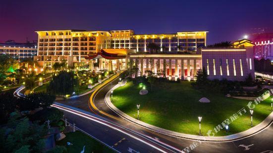 Huaqing Aegean International Hot Springs Resort & Spa