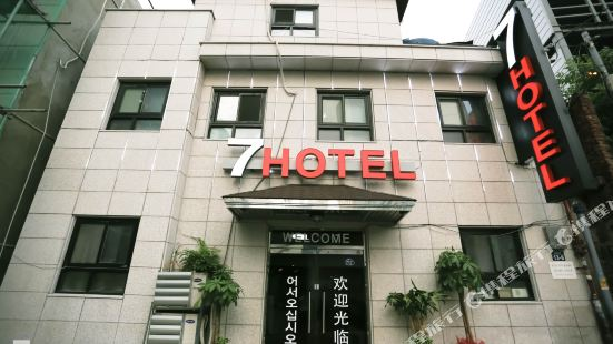 명동 7 호텔