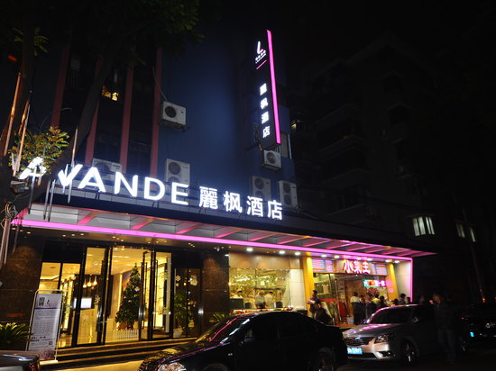 "<a href=""http://hotels.ctrip.com/pic-pid114254615/3664537.html"" name=""needTraceCode"" data-dopost=""T"" >麗枫酒店(广州永庆坊中山八路地铁站店)外观</a>"
