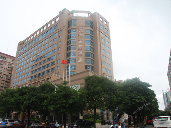 "<a href=""http://hotels.ctrip.com/pic-pid92090553/2147785.html"" name=""needTraceCode"" data-dopost=""T"" >北海莱丽酒店外观</a>"