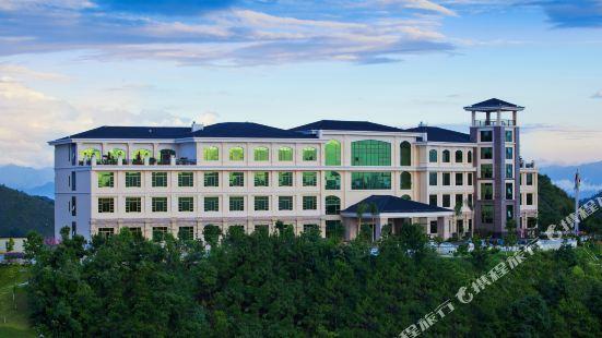 Luhushan Hotel