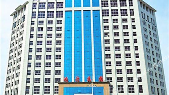 Hongyuan Zijing Hotel